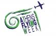 Ακυρώνεται η Athens Flying Week 2020 λόγω κορωνοϊού