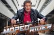 Ο ιππότης της ασφάλτου σε γερμανική διαφήμιση