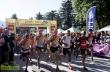 Skyrunner Series: Ολοκληρώθηκε ο αγώνας στο Μέτσοβο